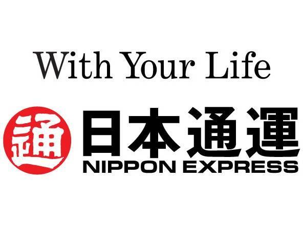 Nippon Express (I) Pvt. Ltd.